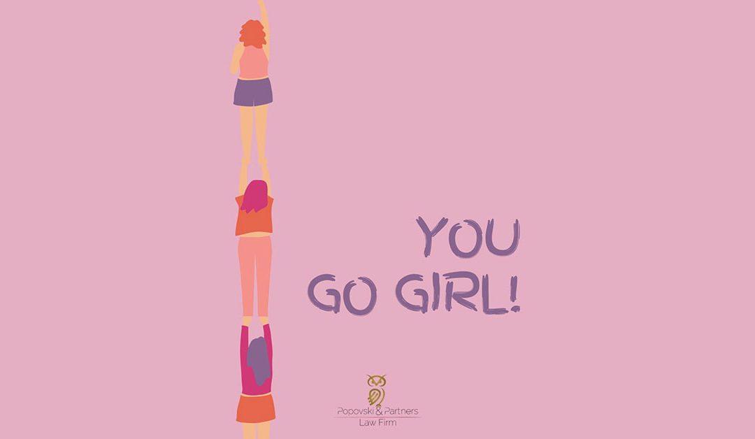 Меѓународен ден на жената